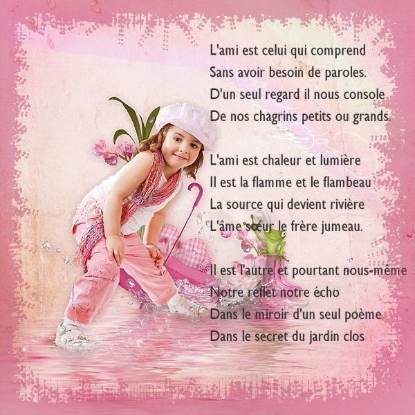 8919 Mai 2014 Merci Mon Amie Pour Ce Magnifique Poème